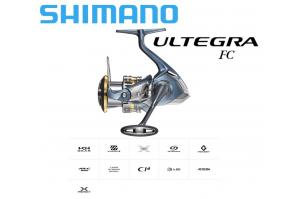 Shimano Ultegra FC C3000HG