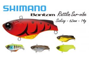 Shimano Bantam Rattlin...