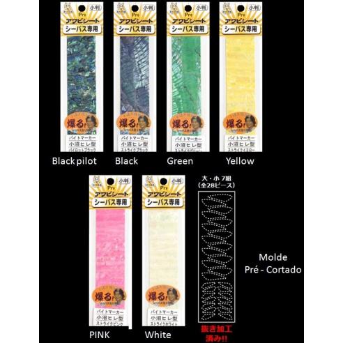 Awabi-honpo Bite Marker Iridescent holographic adhesive