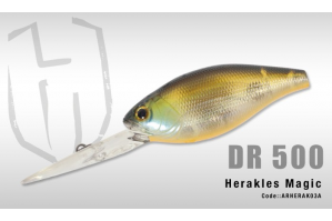 Herakles DR 500 Fire Tiger