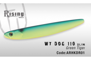 Herakles WT Dog 110 Slim Green Tiger
