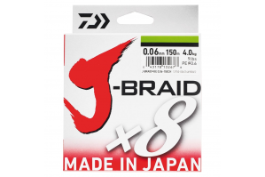 Daiwa J Braid X 8 - 300m Dark Green