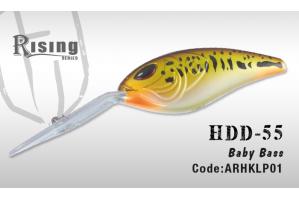 Herakles HDD-55 Baby Bass