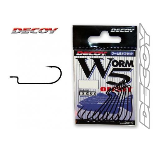Decoy S-Switcher Worm 5