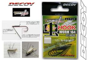 Decoy Mushi Hook Worm 164